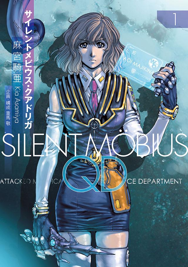 Silent Mobius QD - manga vai terminar