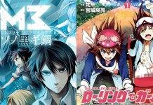 M3: Sono Kuroki Hagane e Rolling Girls - mangas vão terminar
