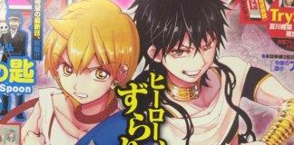 Magi - Manga com mais de 18 milhões de cópias