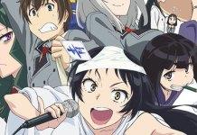 Shimoseka estreia a 4 de Julho