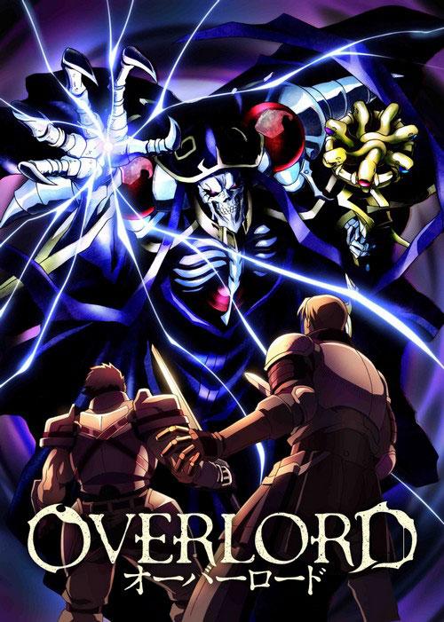 Overlord estreia a 7 de Julho