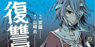 Semanada CrazyWolf Especial Mangas 2
