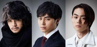 Fotos dos actores da sequela de Death Note Live-action