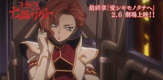 10 minutos de Code Geass: Akito the Exiled 5