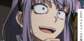 Dagashi Kashi - sem episódio esta semana