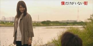Boku dake ga Inai Machi Live-action – novo vídeo promocional