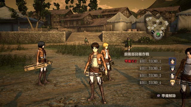Attack on Titan para PS4 (3)