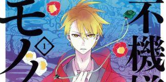 Fukigen na Mononokean é anime pela Pierrot Plus