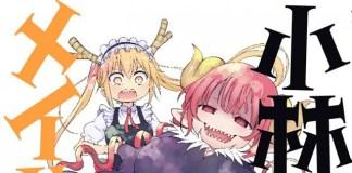 Miss Kobayashi's Dragon Maid vai ter anime