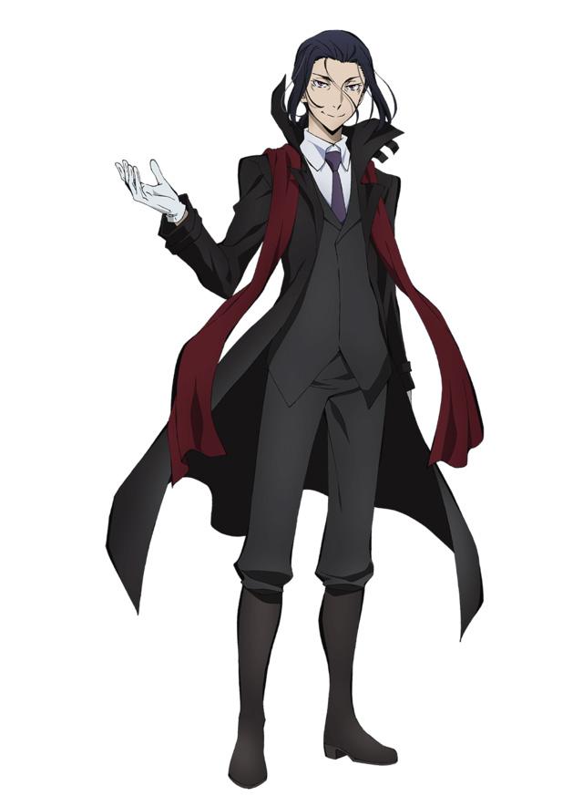 """Ougai Mori (Mitsuru Miyamoto), é o líder do Port Mafia. O seu dom é chamado de """"Vita Sexualis"""". Embora Mori projete a imagem de um homem chato, de meia-idade, ele é realmente um assassino implacável que olha sempre para o resultado ideal em qualquer situação e que nunca perde a calma. Mori está sempre acompanhado por Elise, uma jovem misteriosa e bela."""