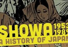Showa 1953-1989: A History of Japan ganha Eisner Awards 2016