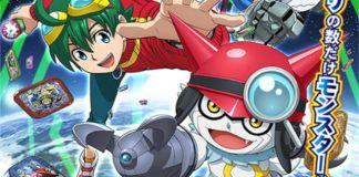 Digimon Universe: Appli Monsters - nova imagem promocional