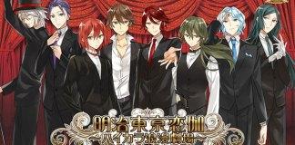 Meiji Tokyo Renka vai ter série anime