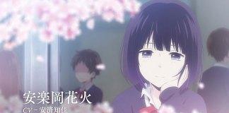 Kuzu no Honkai - trailer