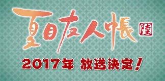6ª temporada de Natsume's Book of Friends em 2017