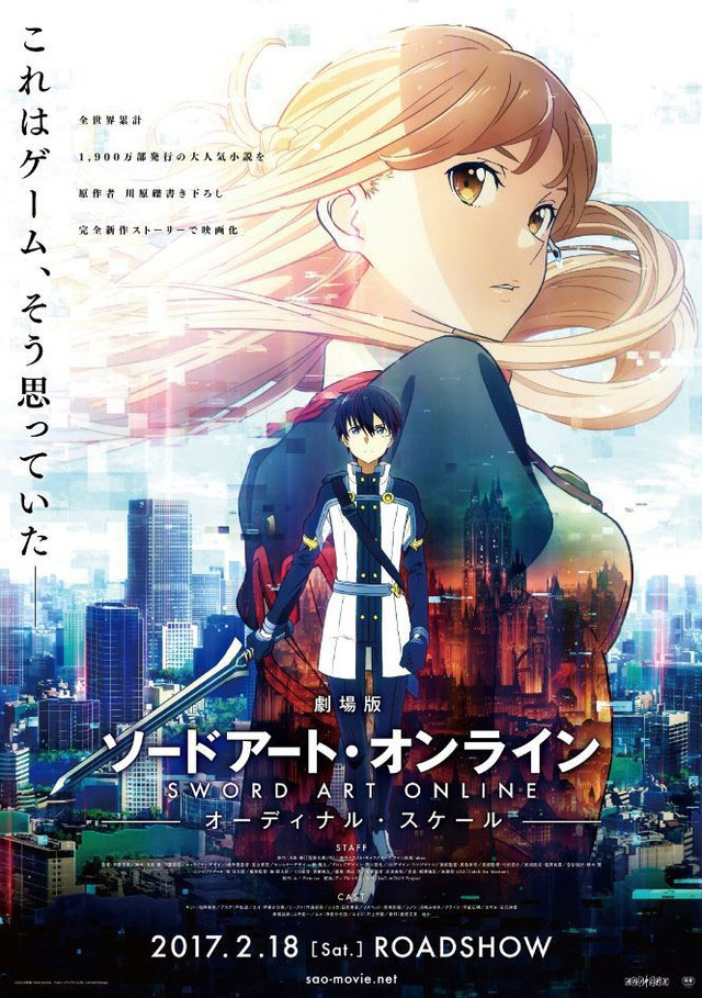 Sword Art Online: Ordinal Scale – novo poster e trailer