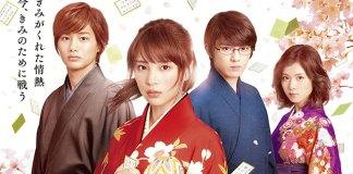 Filmes live-action de Chihayafuru vão ter sequela