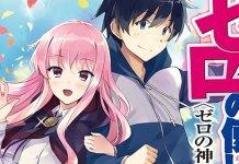 Último volume de Zero no Tsukaima a 24 de Fevereiro