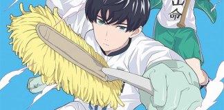 Cleanliness Boy! Aoyama-kun - Imagem promocional