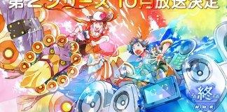 Classicaloid 2 estreia em Outubro de 2017