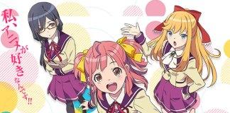 Anime-Gataris - Teaser Trailer