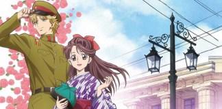 Haikara-san ga Tooru - Imagem Promocional