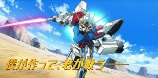 Gundam Build _Extra Battle Project - Teaser