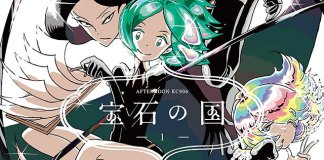 Houseki no Kuni vai ser anime