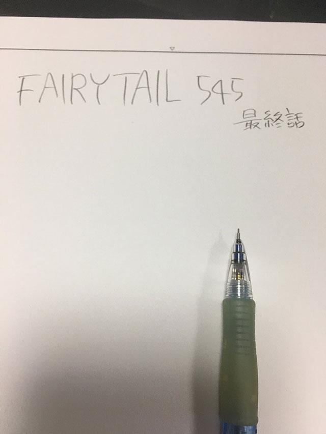 Autor de Fairy Tail começou a trabalhar no capítulo final