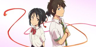 your name. Another Side:Earthbound vai ter manga