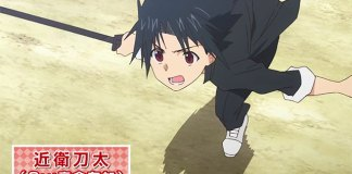 UQ Holder! - Teaser Trailer