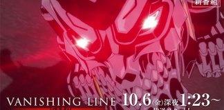 Garo - Vanishing Line - Trailer