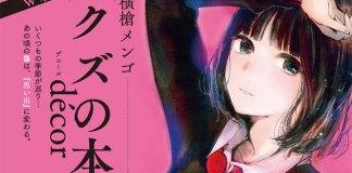 Kuzu no Honkai vai ter manga spinoff