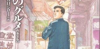 Mais detalhes sobre o anime de Kodoku no Gourmet