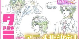 Yuuwaku Office Lover2 ganhará anime