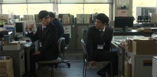 Hitsuji no Ki Live-action - Trailer