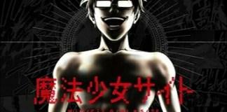 Revelado pôster do anime Magical Girl Site