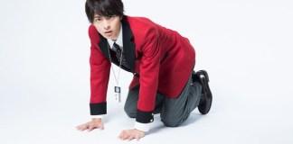 Kakegurui - Revelado o ator de Ryota Suzui na série live action
