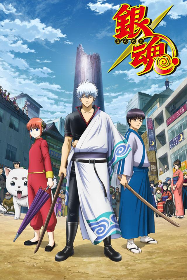 Gintama entra no arco Silver Soul a 7 de Janeiro