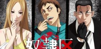 Dorei-ku The Animation - Nova imagem promocional