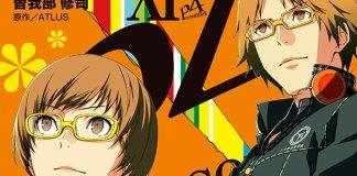 Mangá de Persona 4 termina no 13º volume