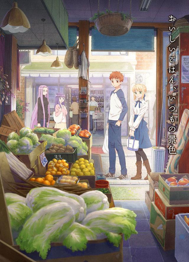 Revelado anime de Today's Menu for Emiya Family
