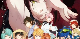 Hiragana Danshi: Itsura no Koe vai ter filme anime