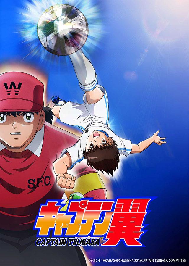 Novo anime de Captain Tsubasa já tem data de estreia