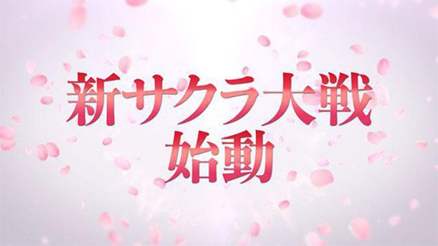 SEGA revela novo jogo de Sakura Taisen