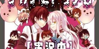 Naka no Hito Genome [Jikkyouchuu] vai ser anime