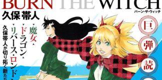 Autor de Bleach revela o seu novo mangá