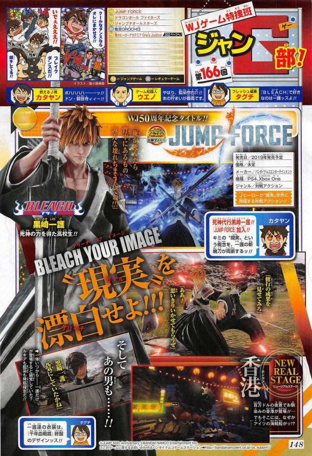 Imagens De Ichigo Em Jump Force OtakuPT