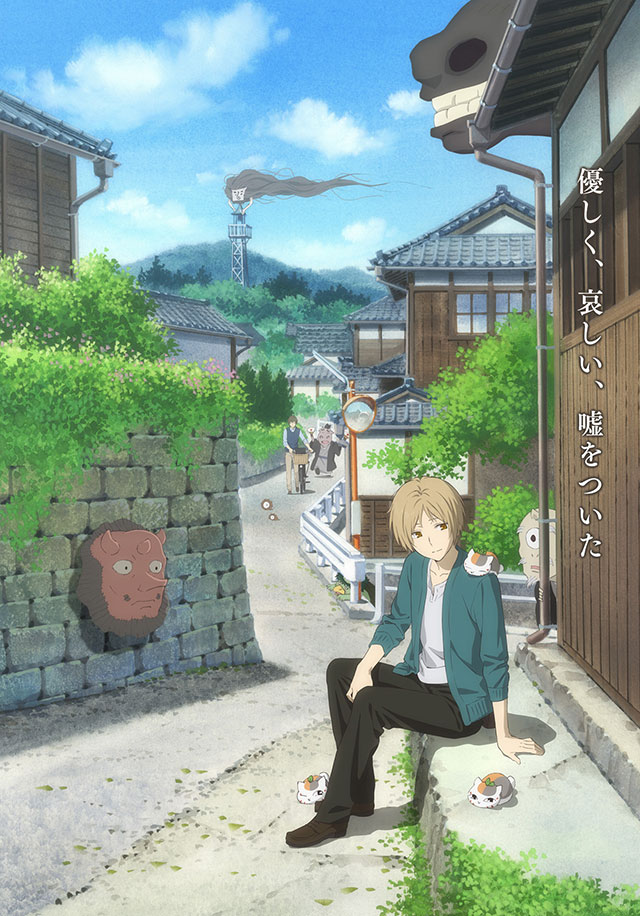 Trailer e imagem promocional do filme de Natsume's Book of Friends