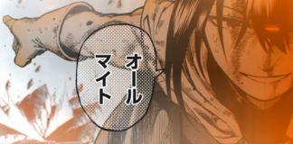 Vídeo promocional do mangá especial de My Hero Academia